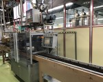 Chocolate bars production double line Sapal  #29