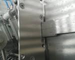 Krajalnica Weber CCS 5000 #3