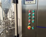Rotacyjna maszyna napełniająco – zamykająca Hugart DS 2500 #9