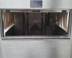 Tunel obkurczu Inauen ST1 #5